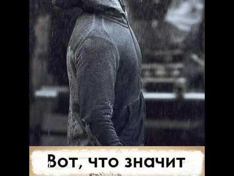Роберт Рождественский - Все начинается с любви...(Стих и Я)