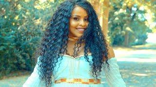 Mekdes Hailu - Bel Nikaw   በል ንካው - New Ethiopian Music 2018 (Official Video)