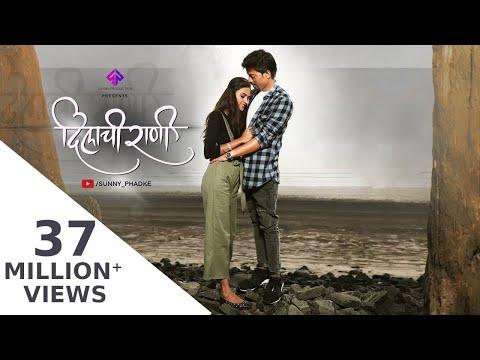 Dilachi Rani  Official Song  Sunny Phadke Supriya Talkarprashant Naktivisuals By Varunraj Kalas