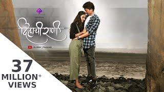 Dilachi Rani | Official Song | Sunny Phadke |Supriya Talkar|Prashant Nakti|Visuals by Varunraj kalas