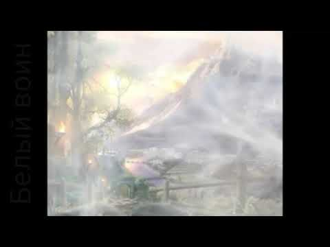 Белый воин - Прем'єра трека|Krolik Music