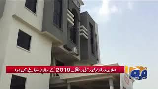 Nust Aur Lums Asia Ki 100 Behtreen Universities Mein Shamil. Geo Pakistan