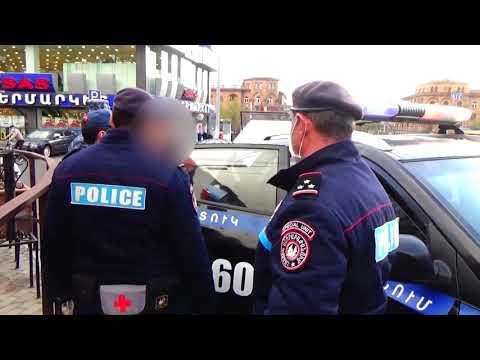 Քանի՞ քաղաքացու են տուգանել ոստիկաններն այսօր Երեւանում եւ մարզերում