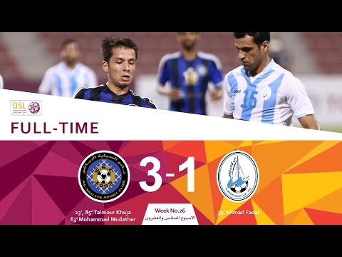 Al Sailiya 3 - 1 Al Wakrah (Week 26)