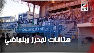 الجزائريون يشعلوا تدريبات الفريق  بالهتاف لمحرز وبلماضي
