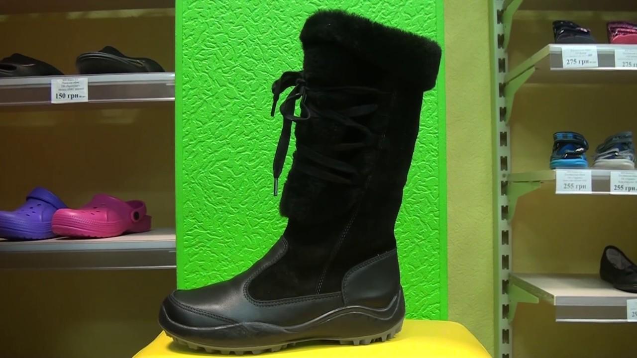 Зимние ботинки Котофей 452089-51 на овчине ➤ обувь Котофей на .