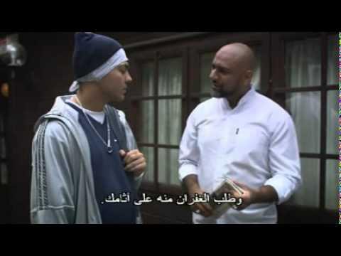 فلم 313 فلم الإمام المهدي عج The Three One Three Imam Mahdi's Movie