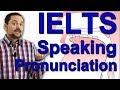 IELTS Pronunciation Speaking Lesson