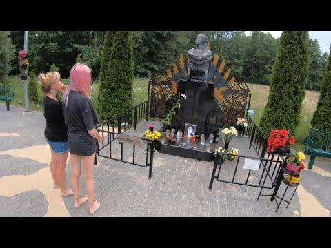 Место гибели Виктора Цоя. Place of death of Viktor Tsoi.
