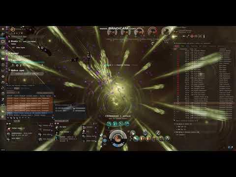 EVE Online Incursion, The Kundalini Manifest, New Galaxy Age