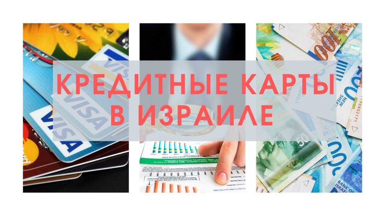 Где получить кредит без отказа в москве
