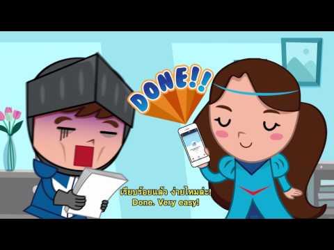 ประกันกรุงไทยแอกซ่า พร้อมให้คุณดาวน์โหลดเอกสารสำคัญ iCommand  | กรุงไทย-แอกซ่า ประกันชีวิต