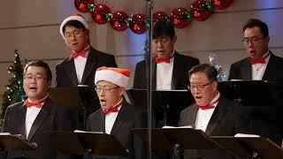 Feliz Navidad / 카메라타 남성합창단