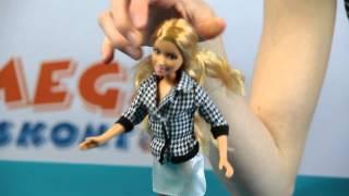 Sharpay Evans - High School Musical 3 - www.MegaDyskont.pl - www.MegaDyskont.pl - sklep