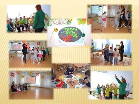 Арт - терапия в детском саду.