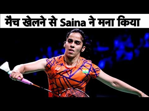 Court controversy: Saina refuses to play due to uneven surface | Sports Tak Mp3