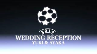 《Football/PRF》 - 結婚式 プロフィールビデオ- スタジオロビタ