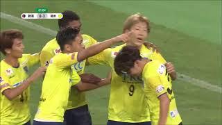 大黒 将志(栃木)が今季9点目となるPKを決め、栃木が試合終盤に決定的...