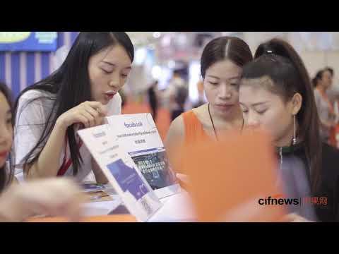 CIFNEWS |  Cross-Border E-Commerce Conference | Shenzhen