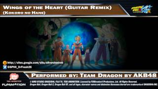 Dragon Ball Z Kai Ending 2 - AKB48 - Wings of the Heart (Kokoro no Hane): Guitar Remix