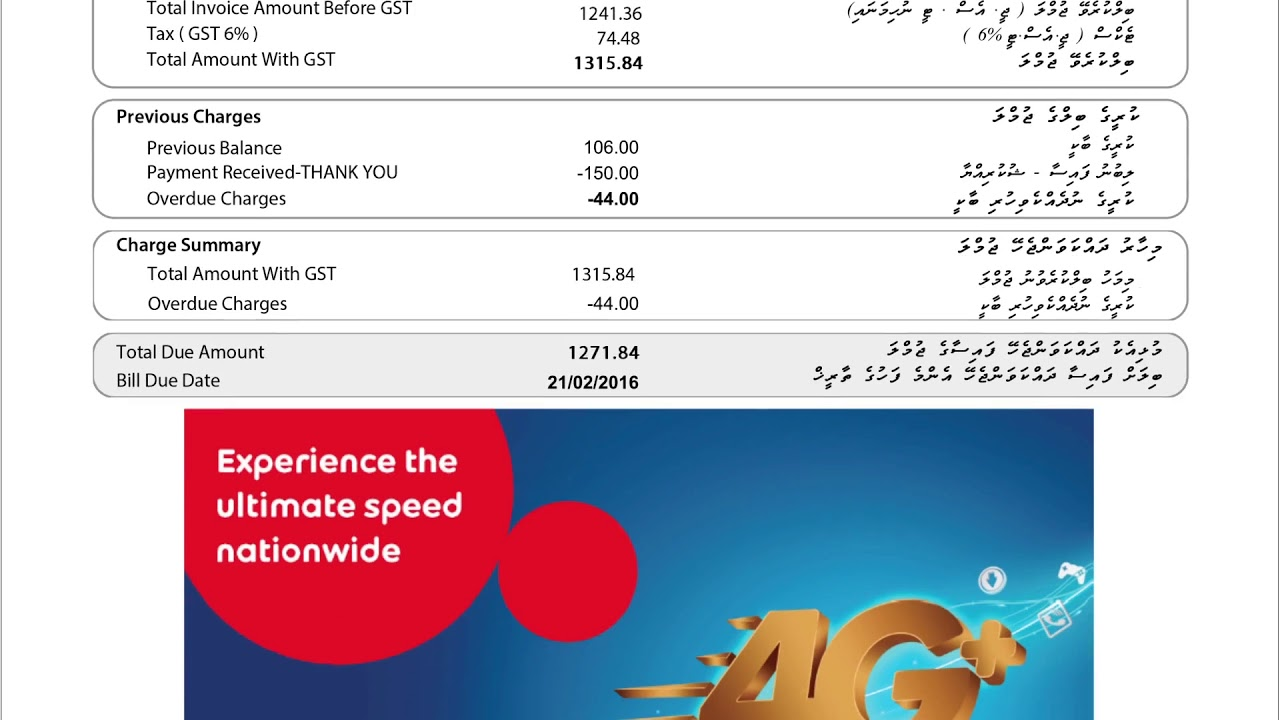 How to read your Ooredoo Postpaid bill