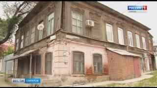 Дом на две семьи попал под программу аварийного жилья