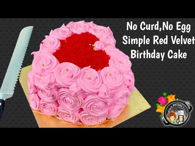ஈஸியான முறையில் சூப்பரான Red Velvet ❤️Cake | Red Velvet Cake in Tamil | How To Make Red Velvet Cake