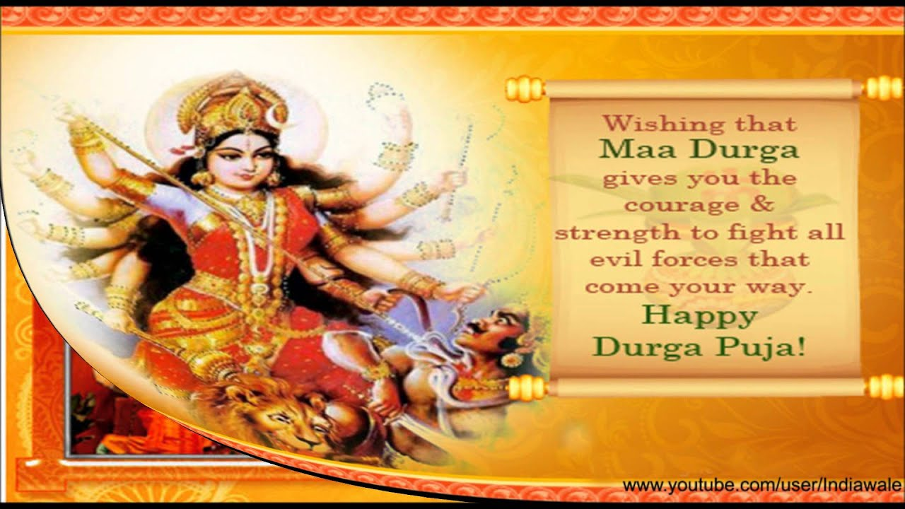 Happy Durga Puja 2015 Sms Greetings Wishes Quotes Whatsapp