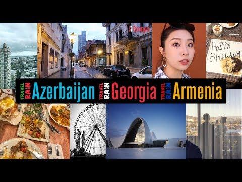 VLOG 5 有海有河有雪山的高加索之旅 阿塞拜疆 Azerbaijan 🇦🇿 格鲁吉亚 Georgia 🇬🇪 亚美尼亚 Armenia 🇦🇲
