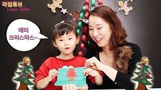 라임이의 크리스마스 3D 입체카드 만들기 물감 미술 놀이 Create a Christmas Pop-up Card Art Play LimeTube