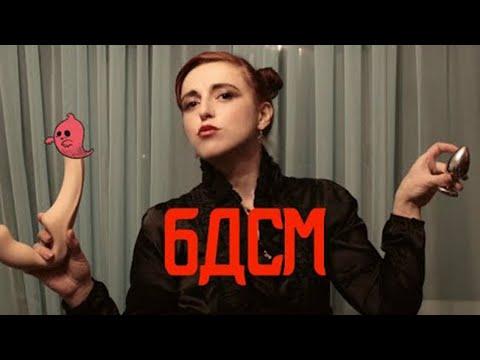 Ох%&тельные истории Алисы. Первые БДСМ опыты.