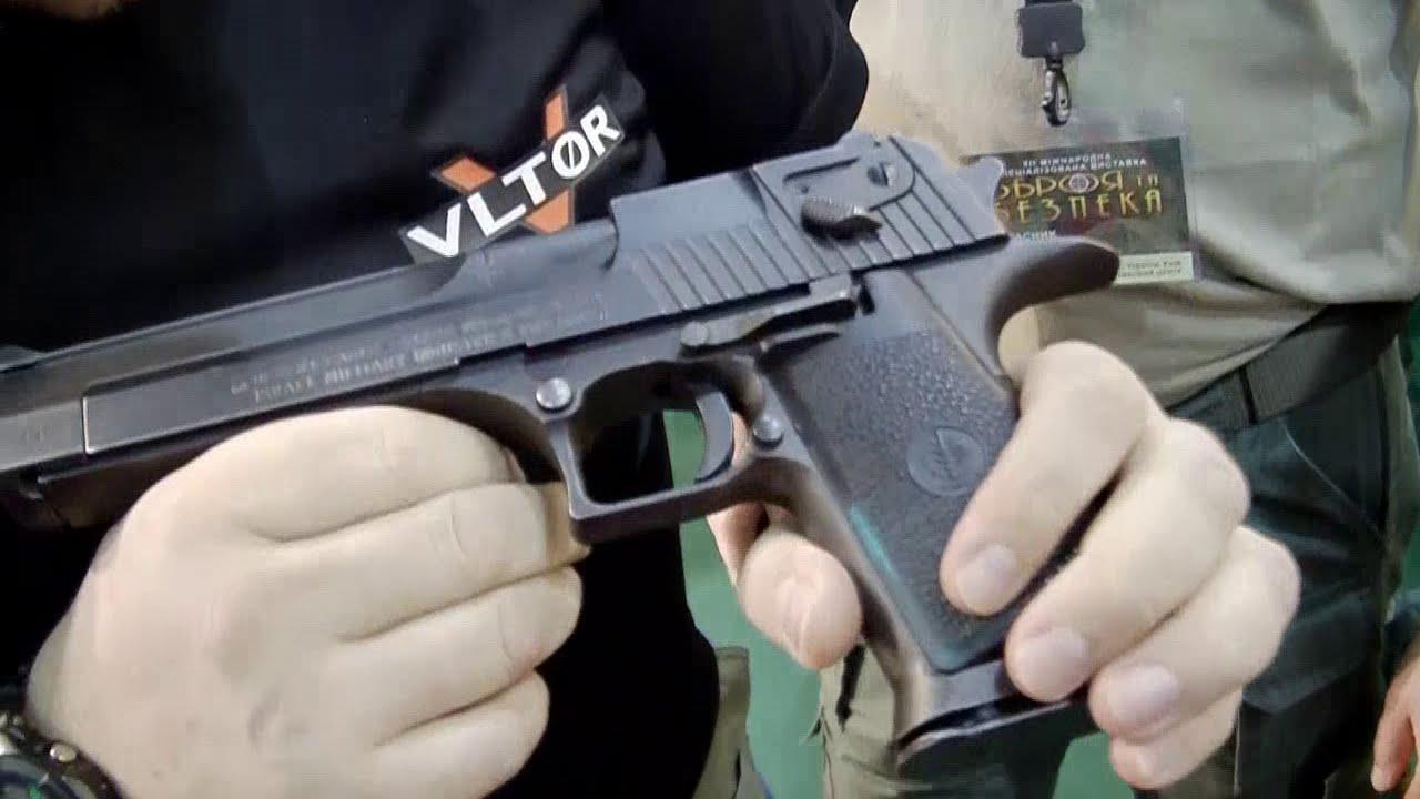 Оружие видео магнм фото 500-582