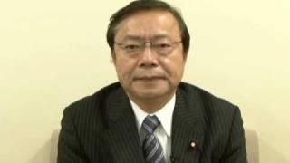 過疎対策特別委員会事務局長 谷公一「過疎法改正について」(2010.3.4)