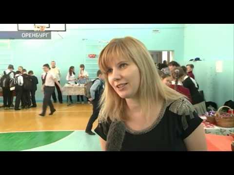 Ярмарка для Колдаева Матвея в СОШ 34 г.Оренбурга