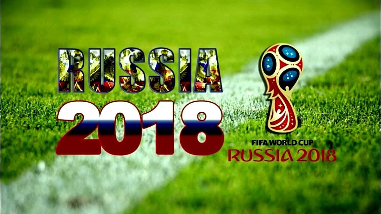 Картинка чемпионата мира по футболу 2018