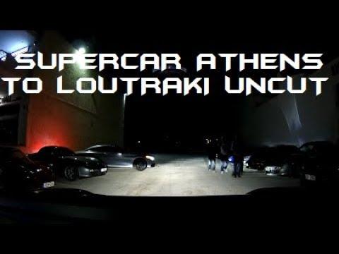 Supercar Night Ride - Athens to Loutraki Uncut