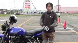 初めての教習のコツ:バイクで簡単に旋回・小回りする小技