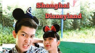 DamisUna goes to Shanghai & Disneyland
