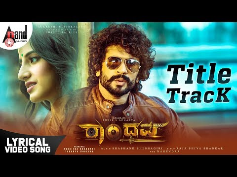 randhawa-title-track-|-lyrical-video-|-bhuvann-ponannaa-|-apoorva-srinivasan-|-sunil-acharya