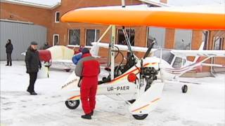 Ukraine Breaks World Hang Gliding Record: Two Ukrainians flew 706 kilometers without touchdown