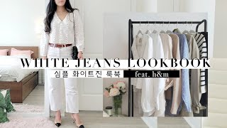 Five White Jeans Styles (feat.…