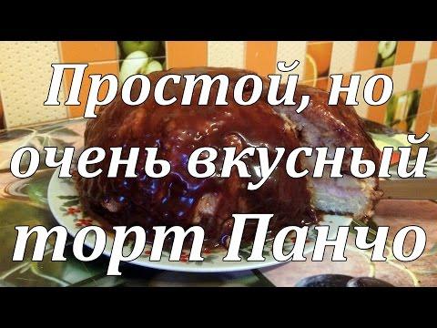 Пироги с клубникой, рецепты с фото на : 49