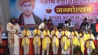 shanti kijye prabhu tribhuvan mein shanti path