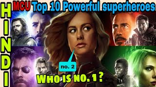 Top 10 mcu powerful superheroes | after Captain Marvel , strongest hero  | Hindi CAPTAIN THOR Thor