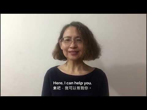 Ху - ПРЕПОДАЕТ  Китайский (путунхуа),  Китайский (другой диалект)