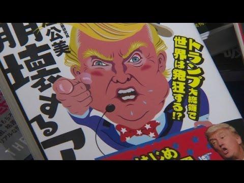 Japan watches final US presidential debate