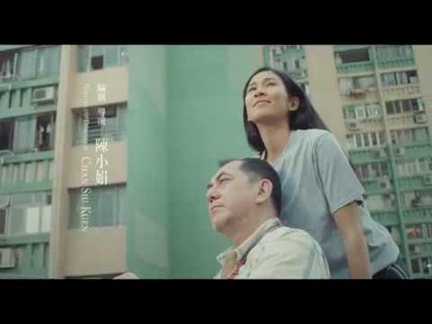 淪落人 (Still Human)電影預告
