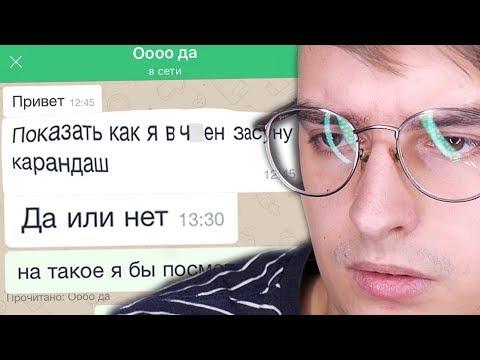 ДругВокруг – ОБИТЕЛЬ ПЕДОФАЙЛОВ 2 | Веб-Шпион #7