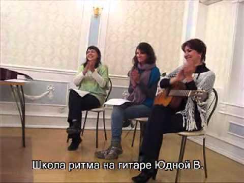 """""""Виновата ли я"""" и """"Felichita"""" под гитару"""