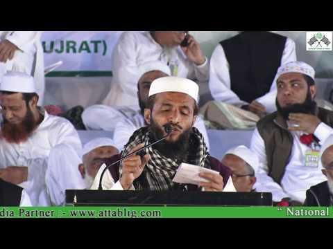 07-Qari-Imtiyaz-Naat-Unity-conference-Kathor-11-01-2018